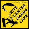 kite-center